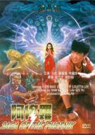 Saga Of The Phoenix Movie