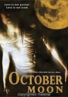 October Moon Movie