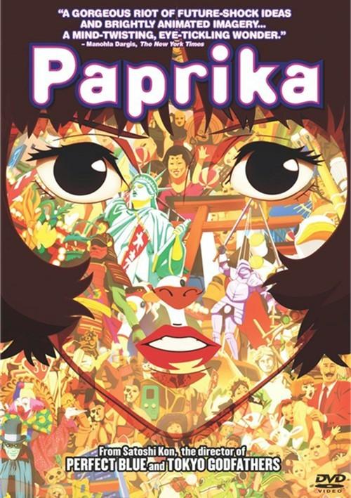 Paprika Movie
