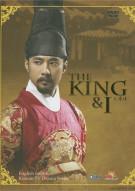 King & I, The: Vol. 3 Movie