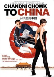 Chandni Chowk To China Movie