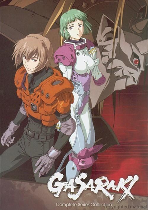 Gasaraki: Complete Series DVD Collection Movie