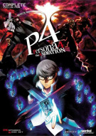 Persona 4: The Complete Collection Movie