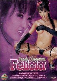 Peach Obsession: Felicia Movie