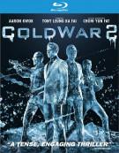 Cold War 2 Blu-ray