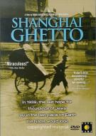 Shanghai Ghetto Movie