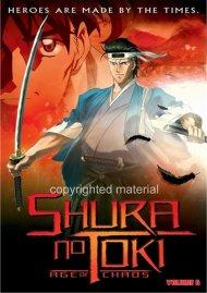 Shura No Toki: Age Of Chaos - Volume 6 Movie