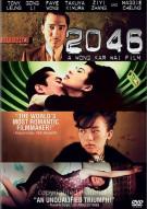 2046 Movie