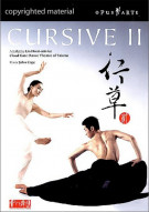Cursive II Movie
