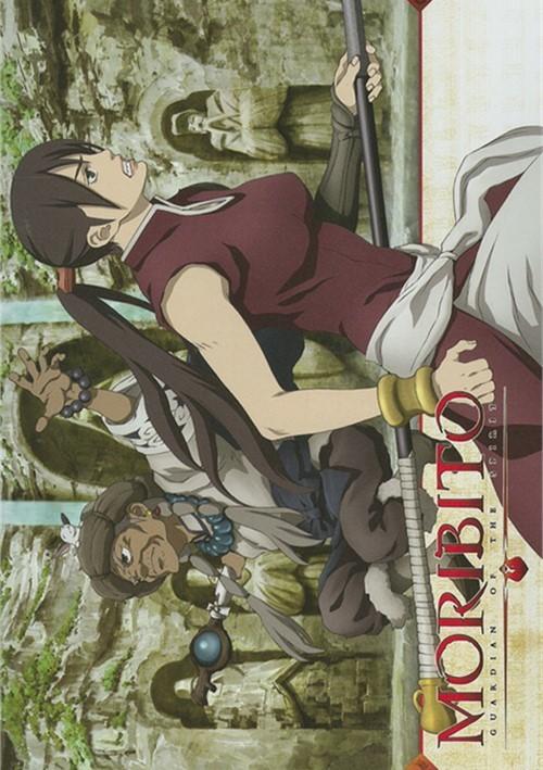 Moribito: Guardian Of The Spirit - Volume 4 Movie