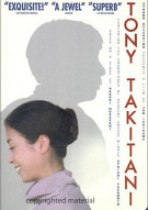 Tony Takitani Movie