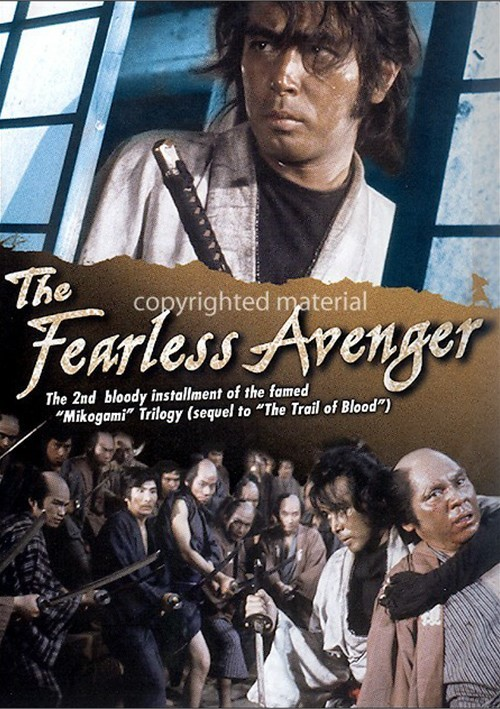 Fearless Avenger, The Movie
