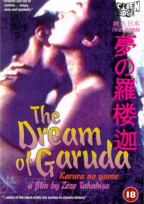 Dream Of Garuda, The Movie