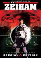 Zeiram: Special Edition Movie