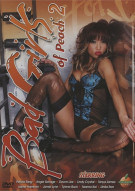 Bad Girls Of Peach 2 Movie