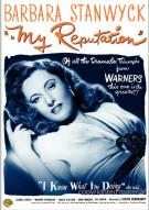 My Reputation Movie