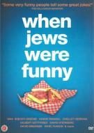 When Jews Were Funny Movie