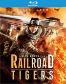 Railroad Tigers (Blu-ray + DVD Combo) Blu-ray