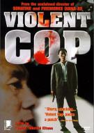 Violent Cop  Movie