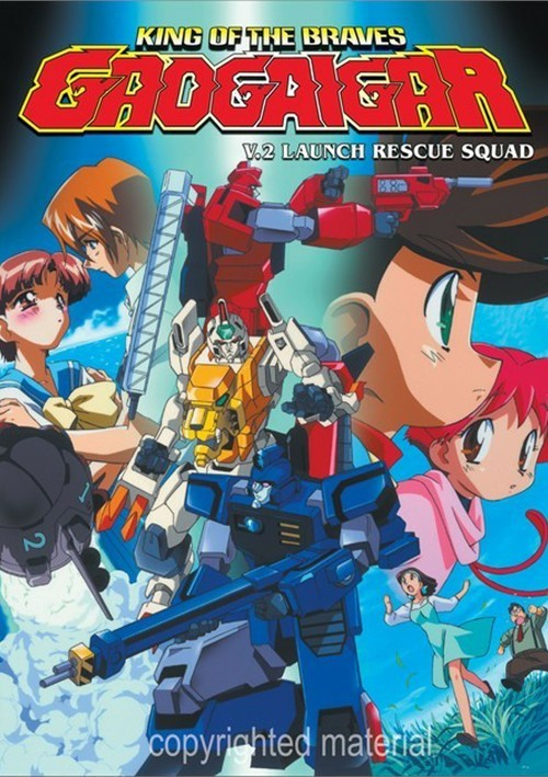 GaoGaiGar: Volume 2 Movie