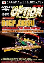 JDM Option International: Volume 9 - D1 Grand Prix EBISU Movie