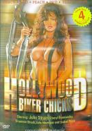 Hollywood Biker Chicks Movie