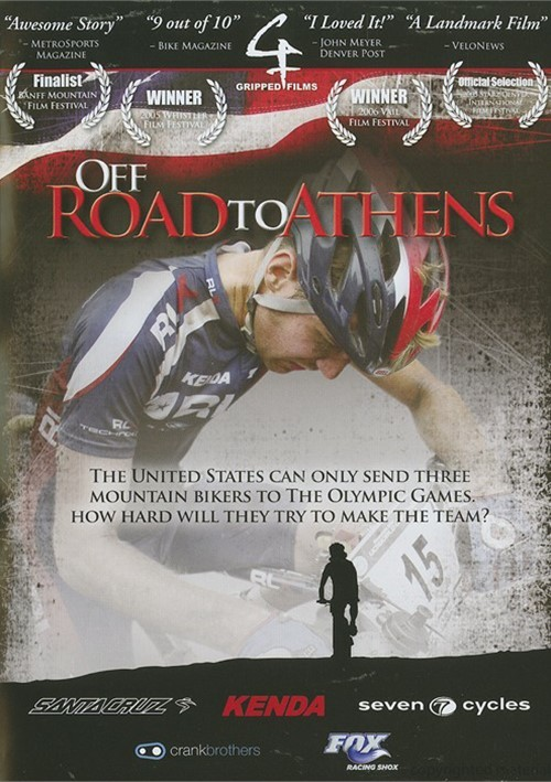 Off Road To Athens Movie
