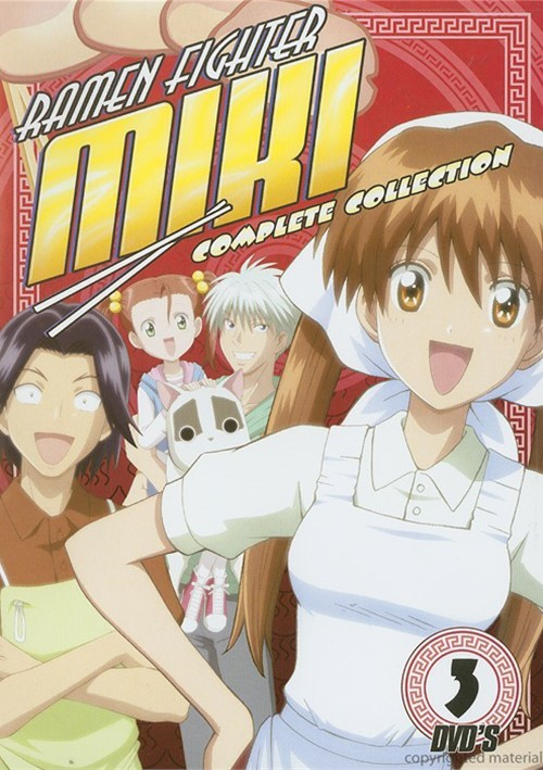 Ramen Fighter Miki: Lite Box Movie