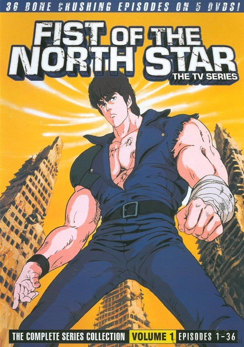 Fist Of The North Star: The Complete Series Collection - Volume 1 Movie