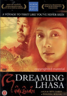Dreaming Lhasa Movie