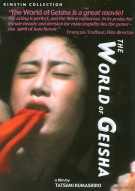World Of Geisha, The Movie