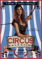 Circus Palestina Movie
