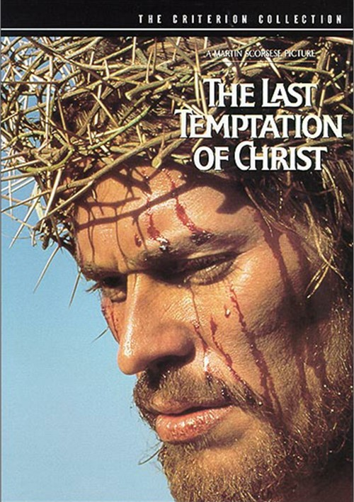 Last Temptation of Christ, The: The Criterion Collection Movie