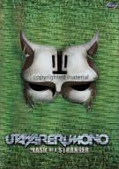 Utawarerumono: Volume 1 Movie