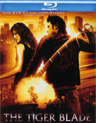 Tiger Blade, The Blu-ray