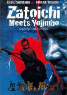 Zatoichi Meets Yojimbo Movie
