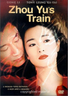 Zhou Yus Train Movie