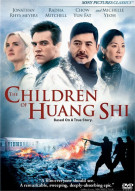 Children Of Huang Shi, The Movie