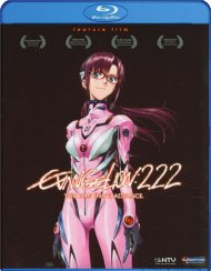 Evangelion: 2.22 You Can [Not] Advance Blu-ray