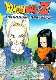 Dragon Ball Z: Androids #2 - Assassins Movie