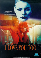 I Love You Too Movie