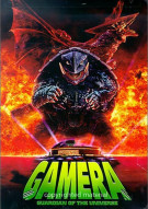 Gamera 1: Guardian Of The Universe Movie