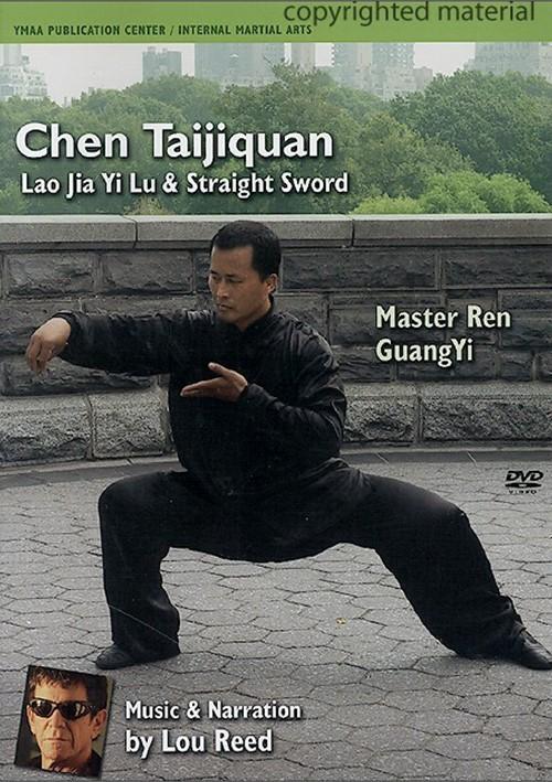 Chen Taijiquan Movie