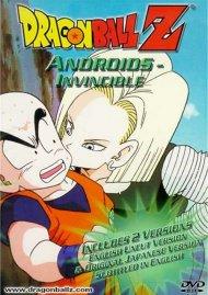 Dragon Ball Z: Androids #3 - Invincible Movie