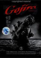 Gojira Movie