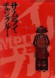 Samurai Champloo: Complete Box Set Movie