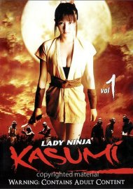 Lady Ninja Kasumi: Volume 1 Movie