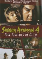 Shogun Assassin 4 Movie