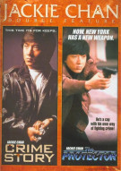 Crime Story / The Protector (Double Feature) Movie