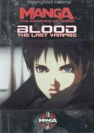 Blood: The Last Vampire Movie